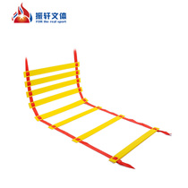 Speed Ladder Agile ladder jump ladder speed energy ladder soft ladder pace training ladder rope ladder step ladder