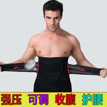 Wei you men abdomen with beer belly body sculpting clothing invisible waist waist belt belt belt belt belt