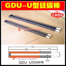 Silicon molybdenum Rod U-shaped silicon carbon rod electric furnace carbon rod 1600 degree high temperature electric Tube Factory Direct spell popularity