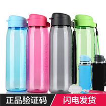 Tupperware live hand Cup 750ml plastic portable water cup Sports kettle leakproof students readily Cup