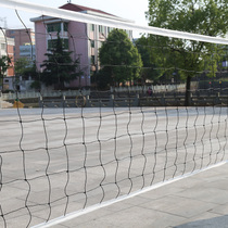 Volleyball network PE outdoor portable air volleyball network professional standard game Beach Volleyball rack tennis net with steel wire