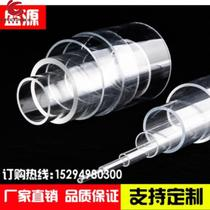 Axle set tube high transparent lychee 3 tube axle processing specifications - transparent tube mm1500 complete.