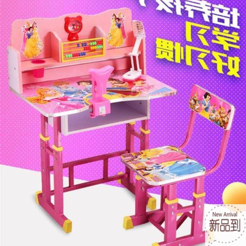 Solid pre-school table and chair room bed-chair group writing chair l student Zhuozi Jane chair about children to learn moisture-proof reinforcement party.
