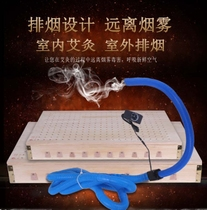 Shimu Ai acupuncture bed family body Ai Acupuncture bed foot acupuncture instrument waist leg gynecology fumigation smoke Ai Acupuncture box Acupuncture.