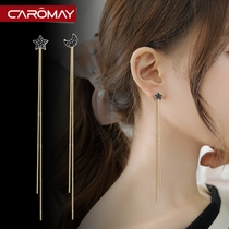 Simple fringed star Moon asymmetric earrings ear Line Japanese and Korean edition long earrings Elegant earrings ins teen earrings
