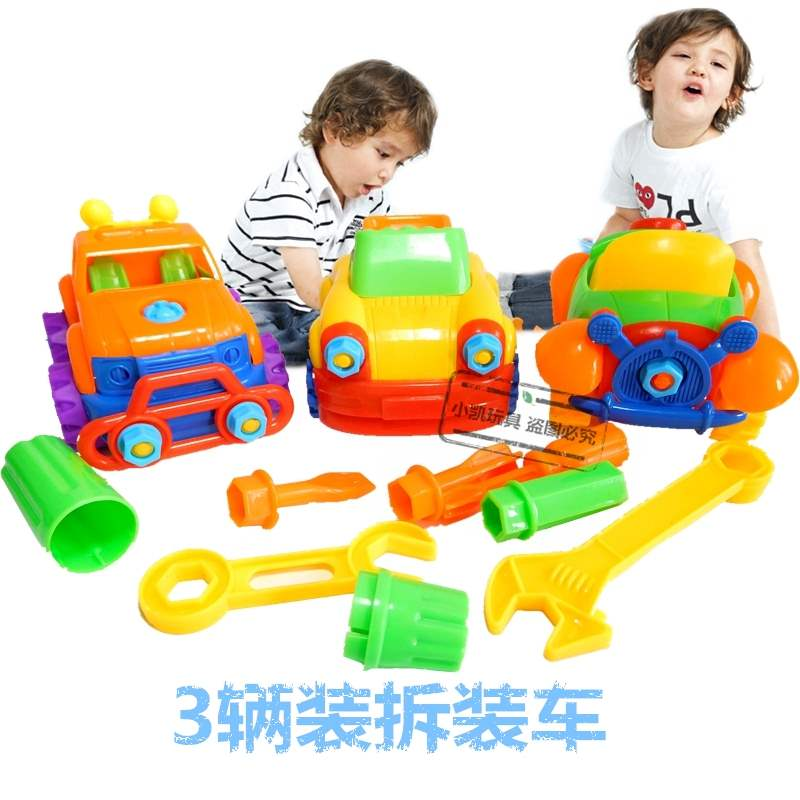 Puzzle children hands-free disassembly toy car nut removable assembly car building block engineering car assembly car