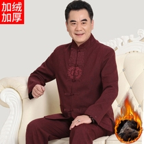 Middle-aged and elderly mens grandpa installed autumn and winter coat Chinese style plus velvet thickening birthday suit jacket