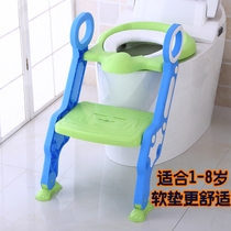 Plus size childrens toilet seat men and women baby chair baby toilet ladder child toilet seat toilet seat