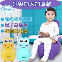 Plus size drawer child toilet men and women baby toilet children potty infant stool baby toilet