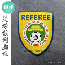 2018 nouveau jeu de badge de la Chinese Football Association arbitre de football Guo Jiajia Niveau Deux Trois badge de la Chinese Football Association