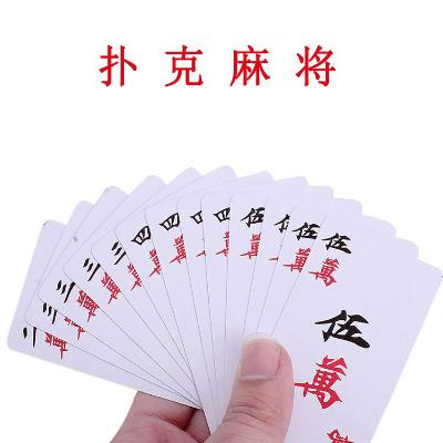 Mahjong Solitaire 108 cards mahjong trumpet portable travel plastic card thickened waterproof mini mahjong flutter