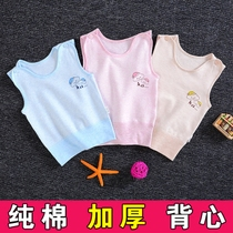 Baby Vest cotton vest thickened male and female baby vest newborn clothes close bottom care belly Spring autumn winter