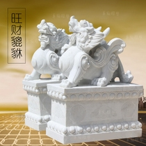 Stone carved white marble pair of lucky evil mall door decoration sunset red home town house animal Kylin