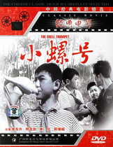 (Original genuine) small spiral boxed 1dvd Wu Dongsheng Xing Yoshida single red Jane ultra