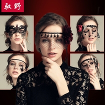 Birthday party fun hollow adult female half face mask masquerade sexy black lace mask head decoration