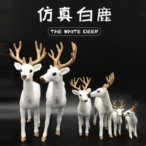 Simulation deer home decoration plush white deer Christmas deer doll elk animal model holiday decorations