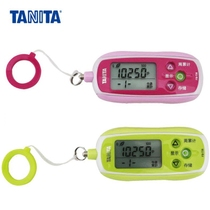 Special offer TANITA Japan bailida pedometer Activity Meter multifunction pedometer with storage clock