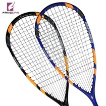 Squash racket all Carbon Ultra-Light One beginner suit professional training FANG Chan Fang Chan send a full set of accessories