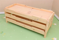 Kindergarten bed nap bed kindergarten bed nursery dedicated solid wood stacked wooden bed hosting afternoon care bed