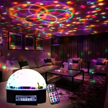 Lanterne accueil New Year colored birthday room romantic décoration ball lights music lights flashing lights string lights stars