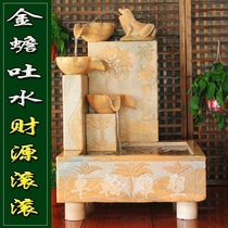 Stone carving water ornaments lotus pond moonlight garden indoor landscape fish fish tank Bluestone antique stone groove combination