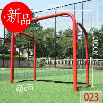 。 Indoor and outdoor football goal frame foldable childrens childrens small football door activities entertainment football door