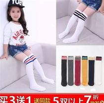 Tube garçons filles Roller Skating knee socks de football pour enfants summer thin section pupils long tube cotton