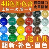 Shoes Shoe polish leather repair leather bag color cream oiled Camel whitening paint oil Shoes fragrance Scrub Oil Repair