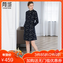 Yan domain women's spring and autumn 2019 new French retro printing long-sleeved knit skirt floral bottoming dress