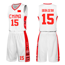 18 new Chinese team basketball clothing custom Chinese mens basketball  jersey double pocket Jersey quick- 85b2a62bf
