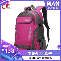Travel Backpack female Leisure Travel Travel Backpack male large capacity large shoulder lightweight waterproof outdoor mountaineering bag