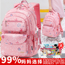 Schoolbag primary care spine lightening lightweight ultra-light female shoulder bag one two three four five six grade children backpack male