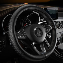 Leather steering wheel Set Mercedes-Benz glc260 GLA gle GLK e300l c180l car put a set of cowhide