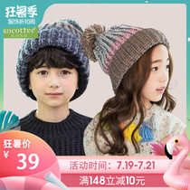 kk Tree new baby hat autumn and winter plus velvet childrens hat male childrens wool cap boys and girls hedging knit hat