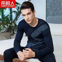 Antarctic mens autumn clothing qiuku suit male youth casual cotton sweater cotton printing thermal underwear set