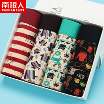 Antarctic mens youth underwear summer waist four corners printed boys pants modal boxer shorts head