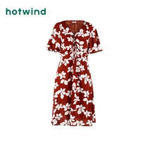Hot wind 2019 summer new small fresh lady big flower dress V-neck mid-waist skirt F19W9207