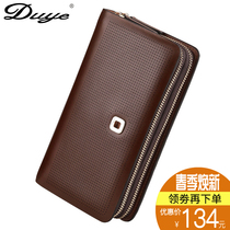 Duye handbag male leather clutch handbag business casual bag male Rivet candy color clip package