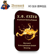 Germany imported Bernard snuff powder 16 new Cold XO sour old snuff improvement for tobacco products W2
