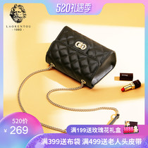 Old head small ck small bag female 2019 New Fashion small incense lingge chain bag wild shoulder messenger bag