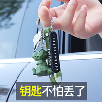 Car keychain pendant anti-Lost Phone Number card motorcycle cartoon keychain chain men and women personality creative