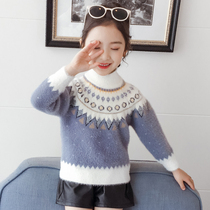 Girls sweater pullover with cashmere thickening 2019 autumn and Winter new foreign children's clothes bottom Mink cashmere sweater