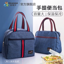 Cute lunch box insulation thick lunch lunch bag bag Canvas hand bag with rice students meal package