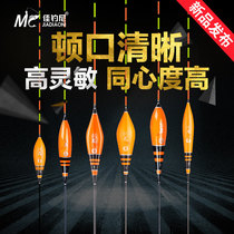 Jia drifts nano-anti-water barrier anti-wind wave light mouth floats high sensitive crucian carp carp eye-catching buoy