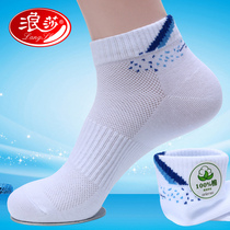 Langsha men's cotton socks cotton thin section sports socks spring and summer cotton tube socks invisible low tube male socks tide