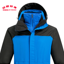 Childrens Jackets Mens three-in-one girls outdoor clothing set windproof parent-child wear uniforms custom LOGO autumn and winter