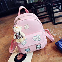 Cartoon Princess Children Shoulder bag Korean version kindergarten Schoolbag Girl Middle school big boy travel backpack cute