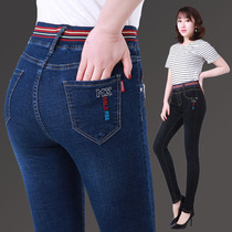 2019 autumn new high waist jeans female nine feet pants elastic elastic waist middle-aged Mother Denim Trousers