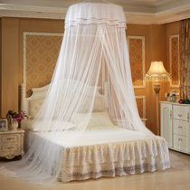Dome ceiling mosquito net double plus 1 5 1 8 1m m bed floor European ceiling circular mosquito net 1 2m bed