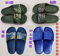 New 07 Slipper School men and women military slippers dormitory house slippers digital camouflage sandals wear-resistant slippers